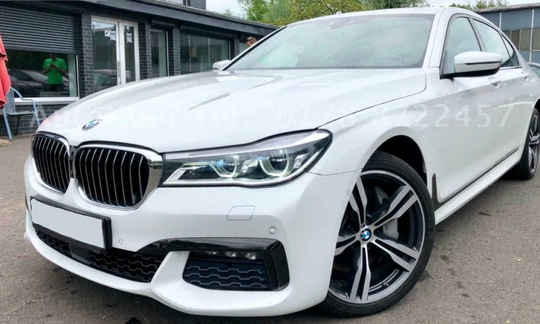 BMW 750 Li - 450 hk xDrive Steptronic LED Harman-Kardon Headup